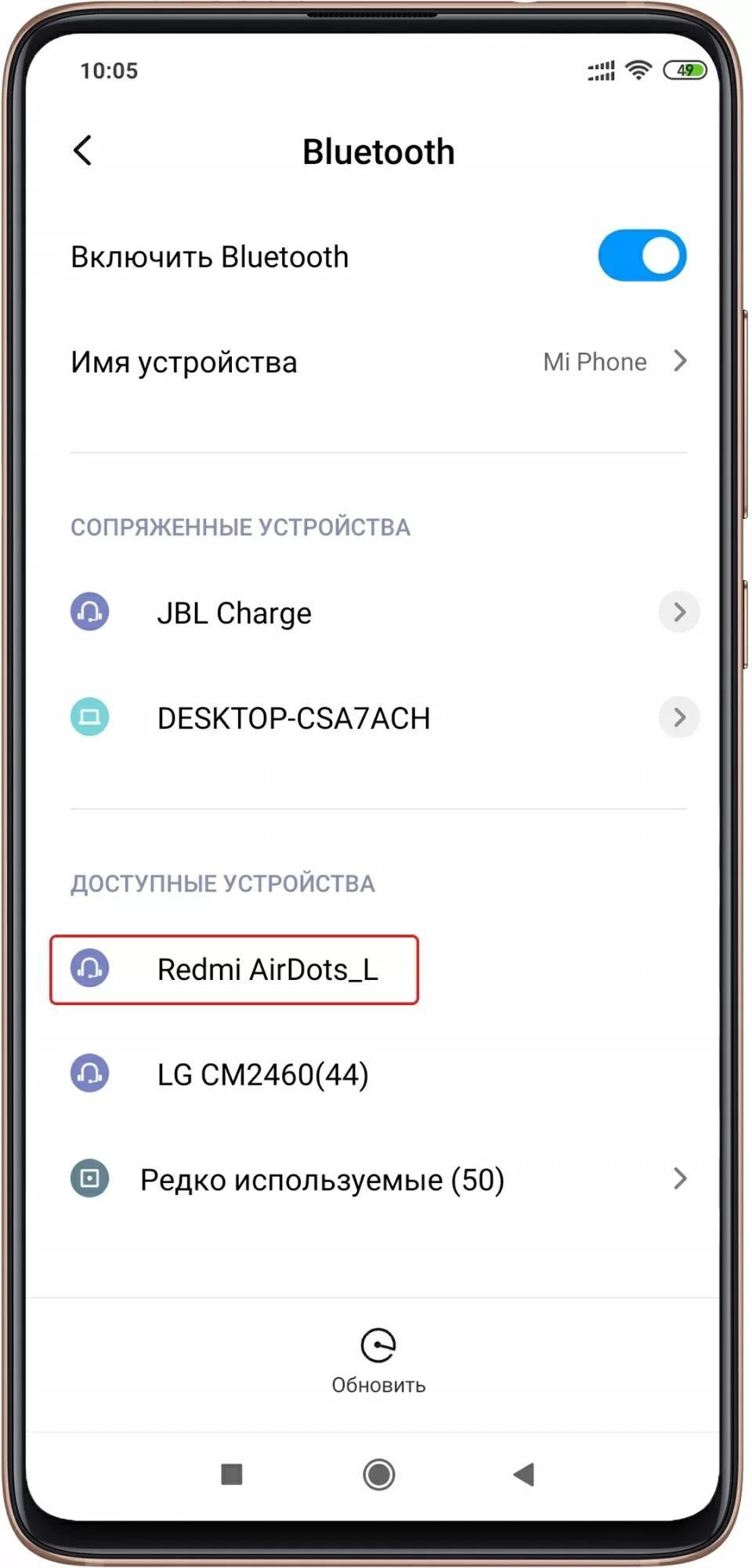 Подключение наушников Redmi AirDots 2