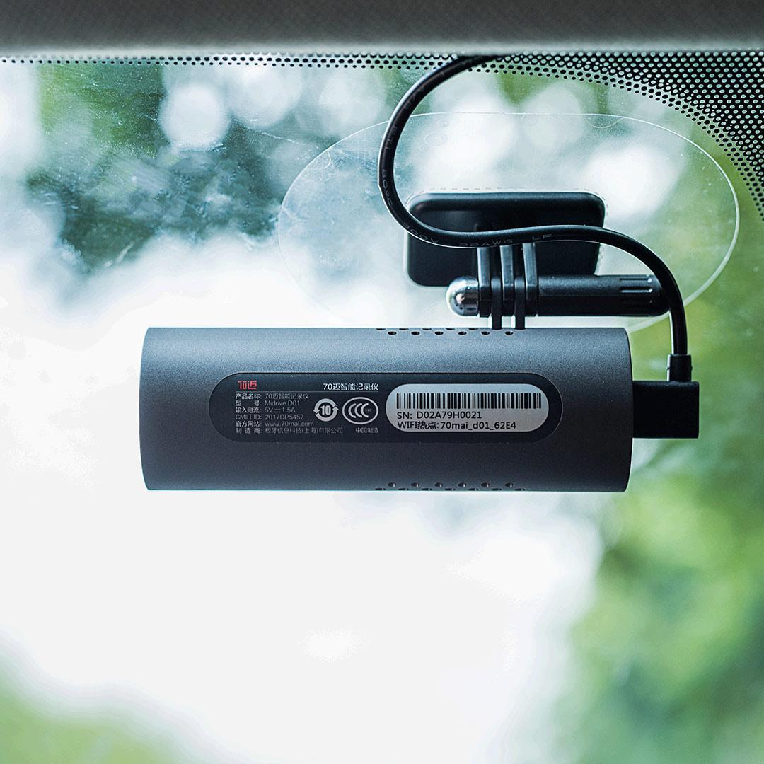 Видеорегистратор Xiaomi 70 Mai Driving Recorder 1S