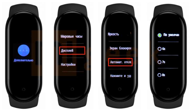 Настройка и подключение смарт браслета MiBand 5