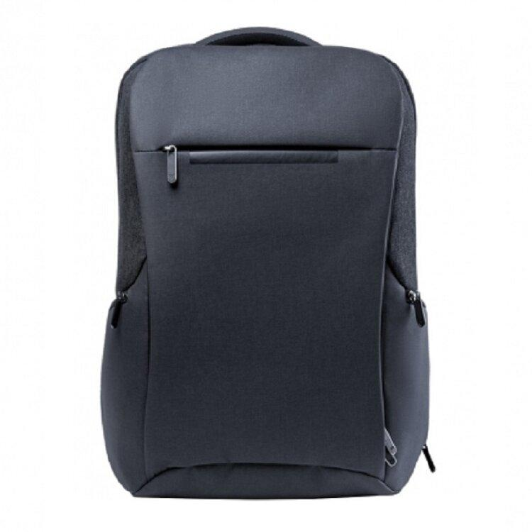 Рюкзак Xiaomi Mi Business Multifunctional Backpack 2