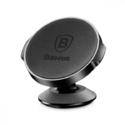 Магнитный держатель Baseus Small Ears Series (SUER-B01)